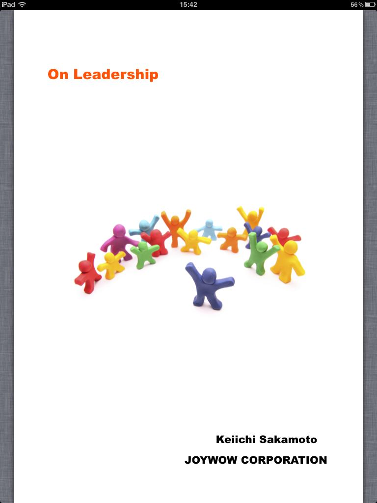 """On Leadership"" in iPad"