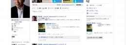 スクリーンショット 2011-08-13 17.57.07