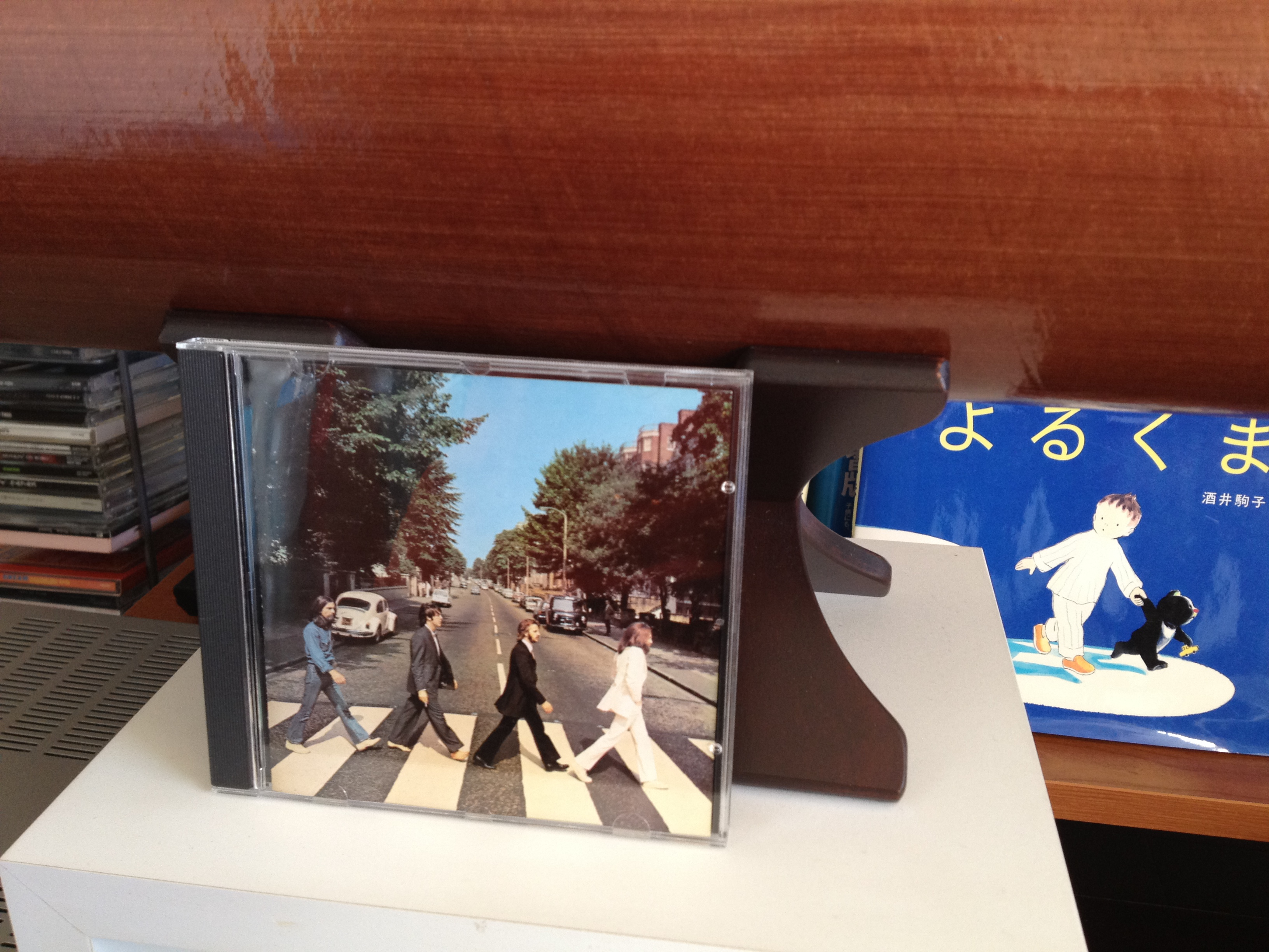 """Abbey Road"" with a hado-speaker"