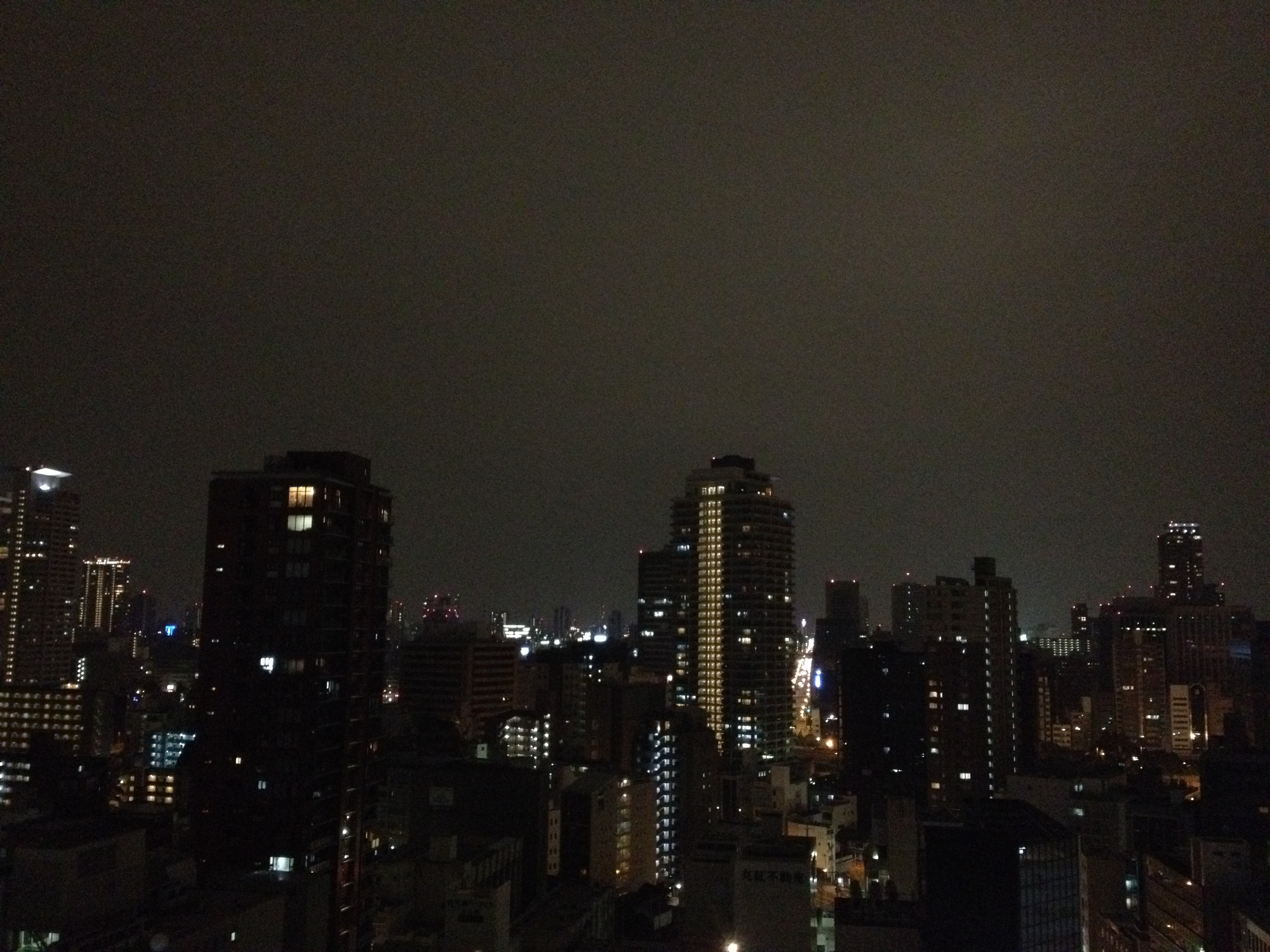 Osaka, Jan.1, 2012