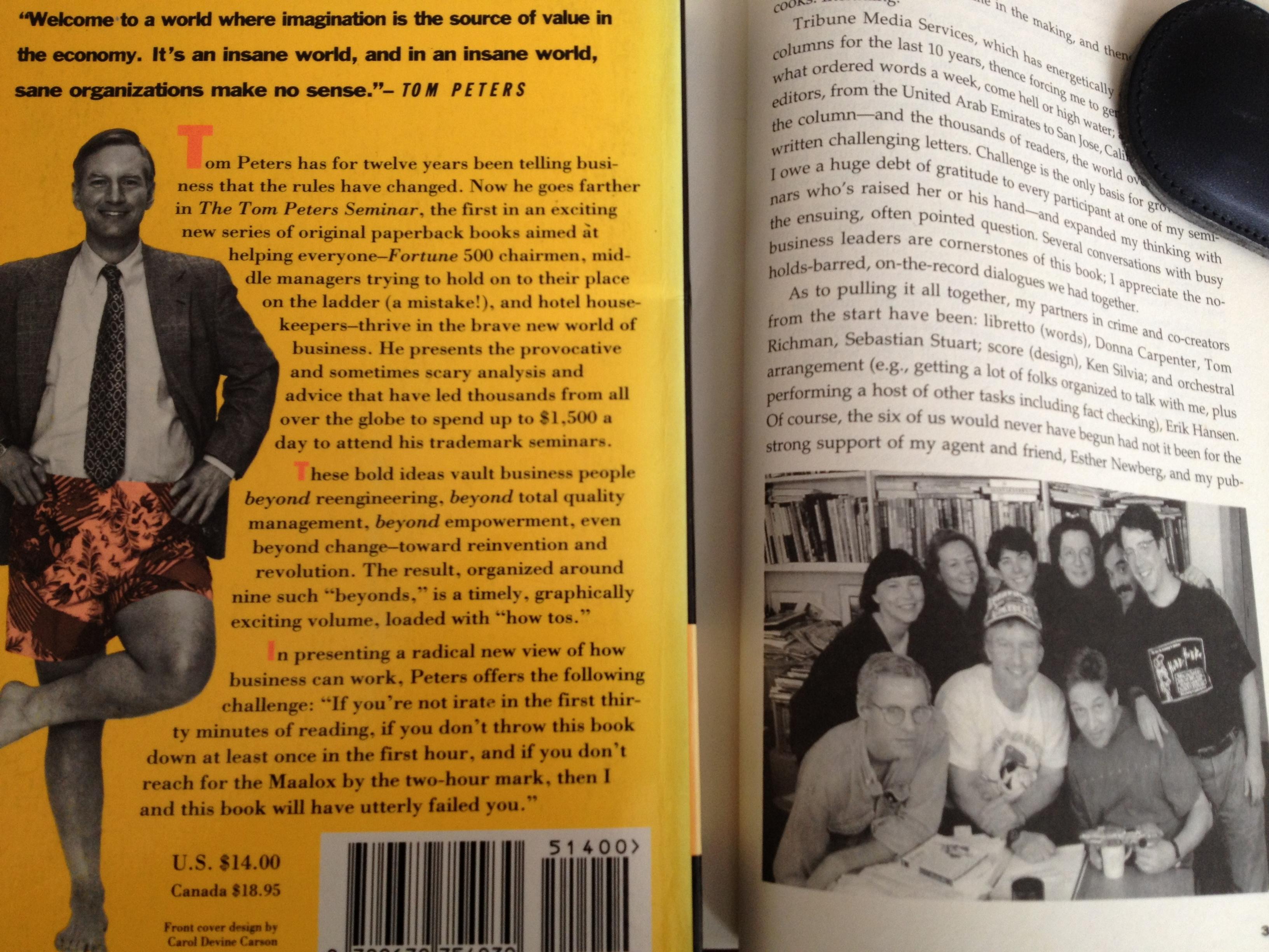 いずれも1995年7月25日、ワイキキのWalden Booksで買いました