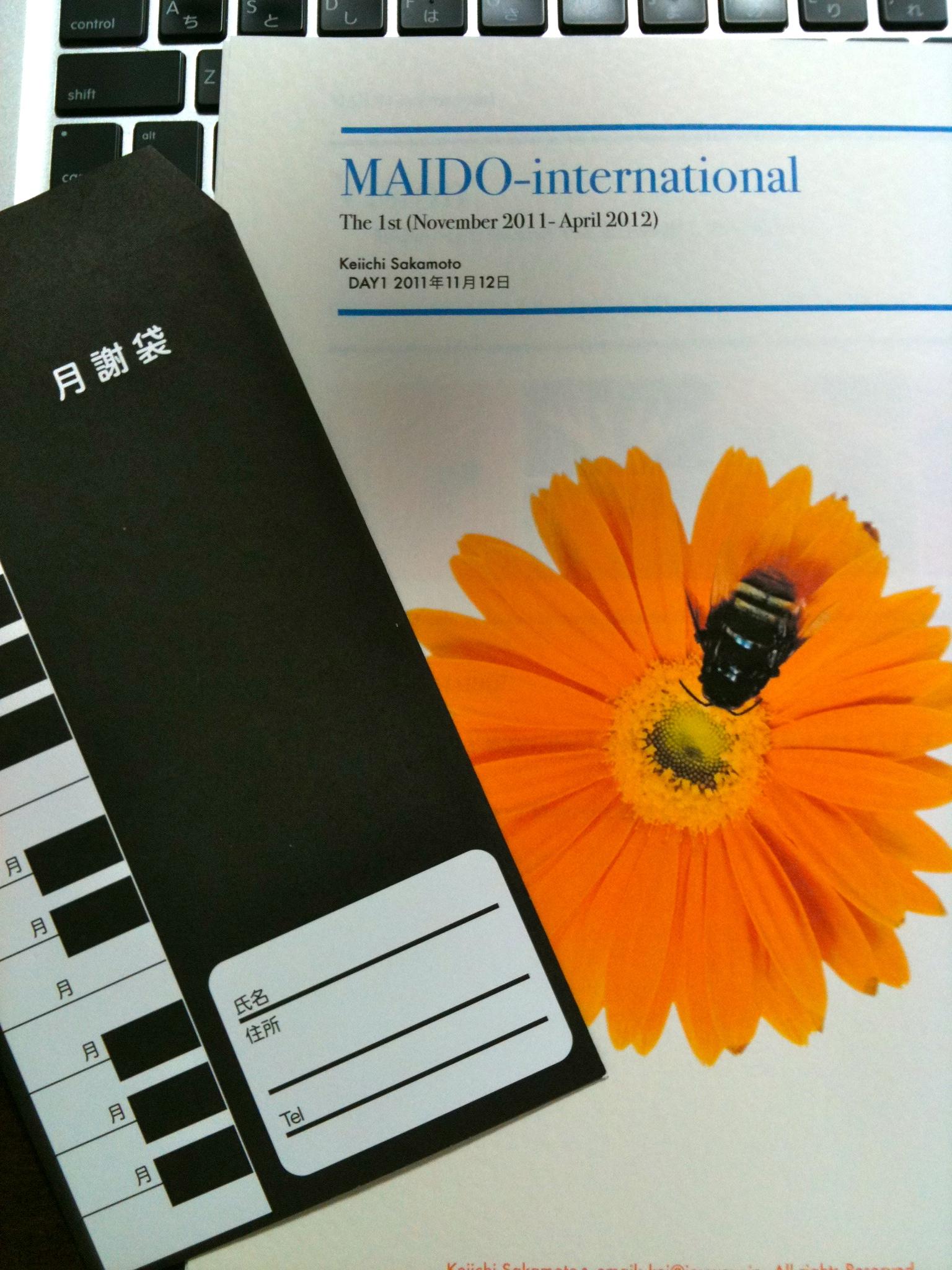 MAIDO DAY1レジュメ表紙にはミツバチを使いました
