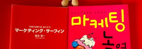 ちなみに写真のくまちゃんの名前はハート。横浜生まれの大富豪起業家です