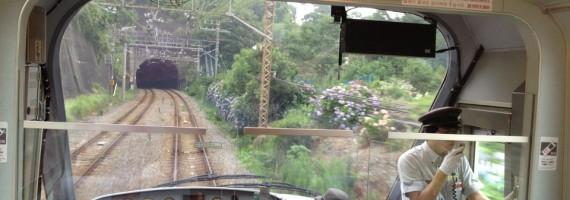 大事なのは電車の中ではなく、これから向かう外の景色