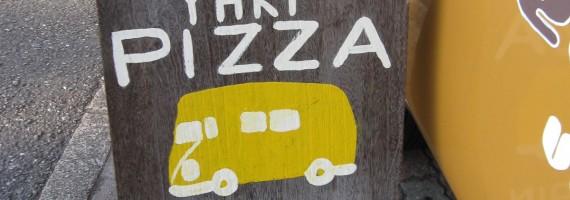 ワンコインピザの「市場シェア」なんて、無意味でしょ?(笑)