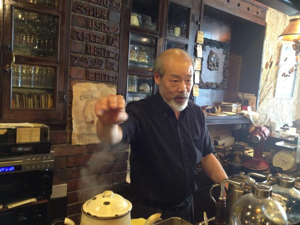 喫茶店道家元