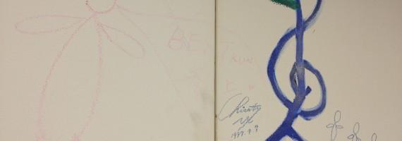 FM802オフィス壁に描かれた森高千里の落書き(小さいほう)