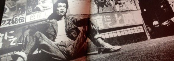 E.YAZAWA、成り上がりを強烈に思っている頃