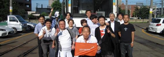札幌市電ジャックセミナーにて