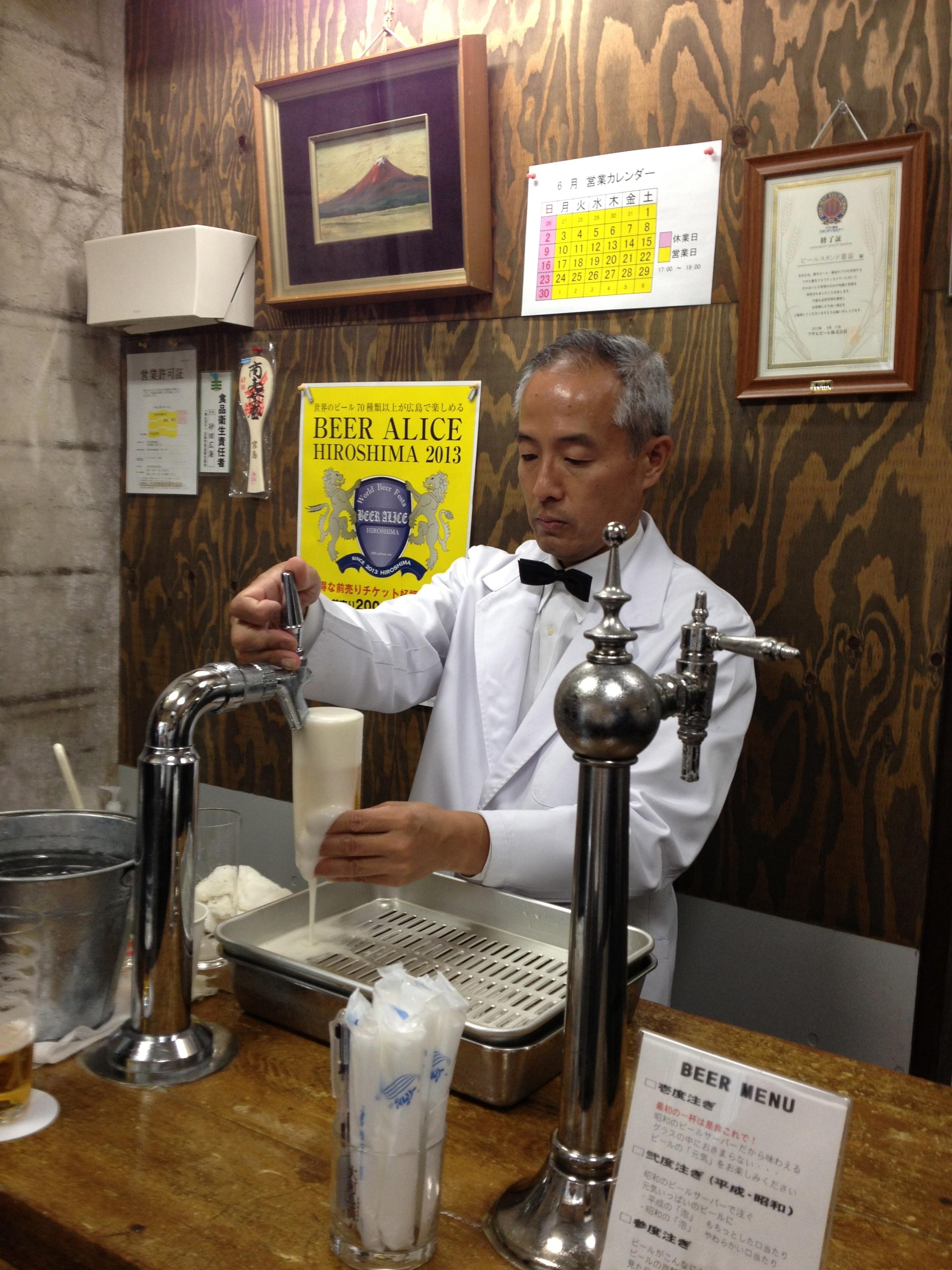 ビールスタンド重富さんは「生ビールを注ぐ」をクリエイティブにしている