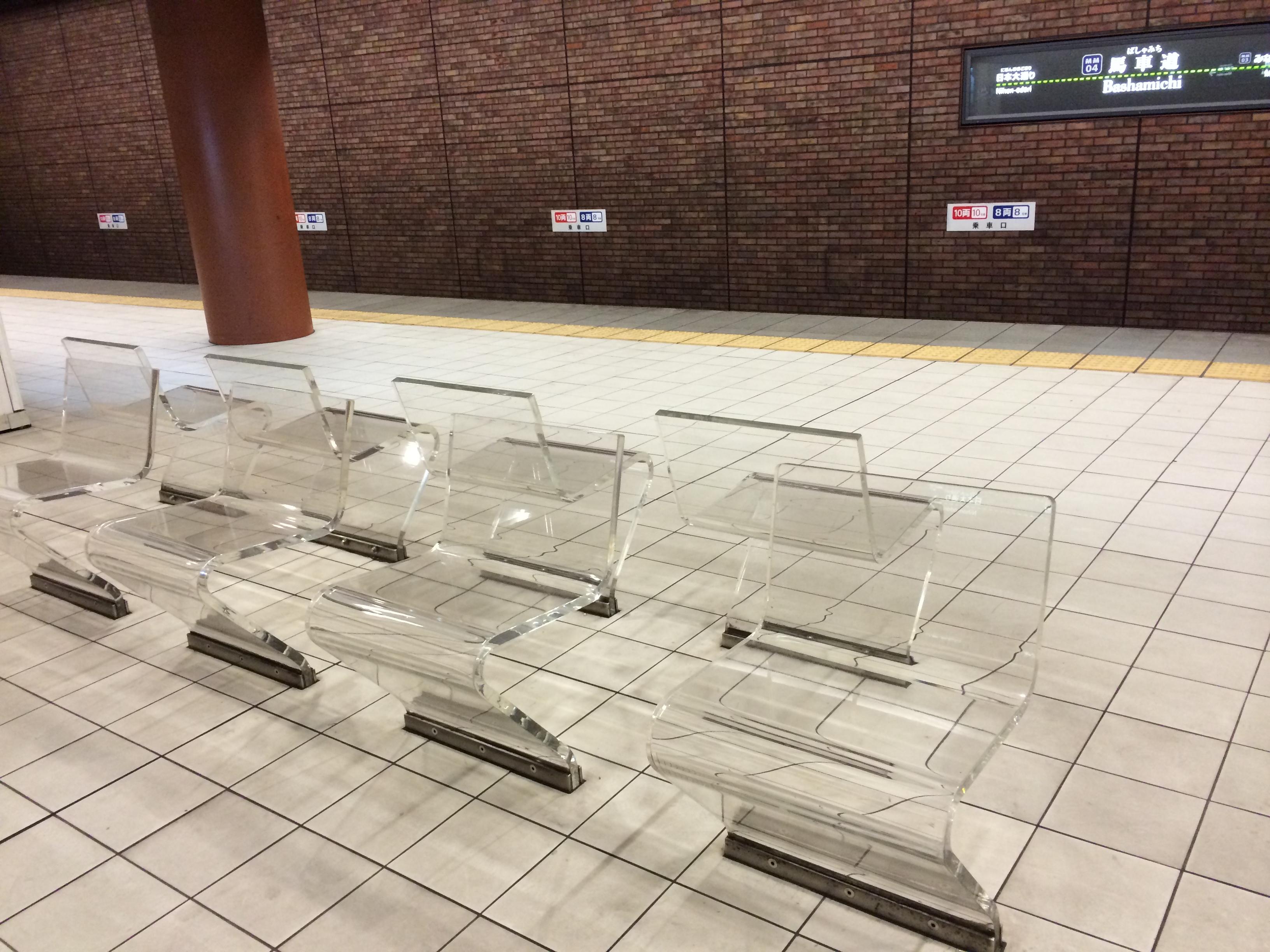 大好きな「馬車道」駅ホームの椅子。これも膨大なプロセスの成果なんだろうね。