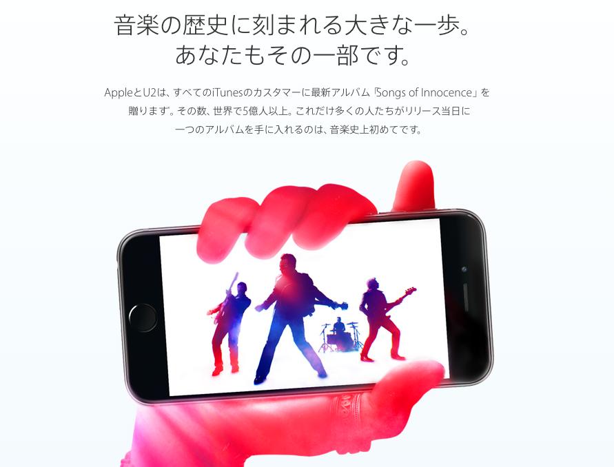 スクリーンショット 2014-09-10 11.36.24