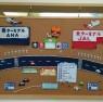 モス伊丹空港店のかわいい手作り案内版
