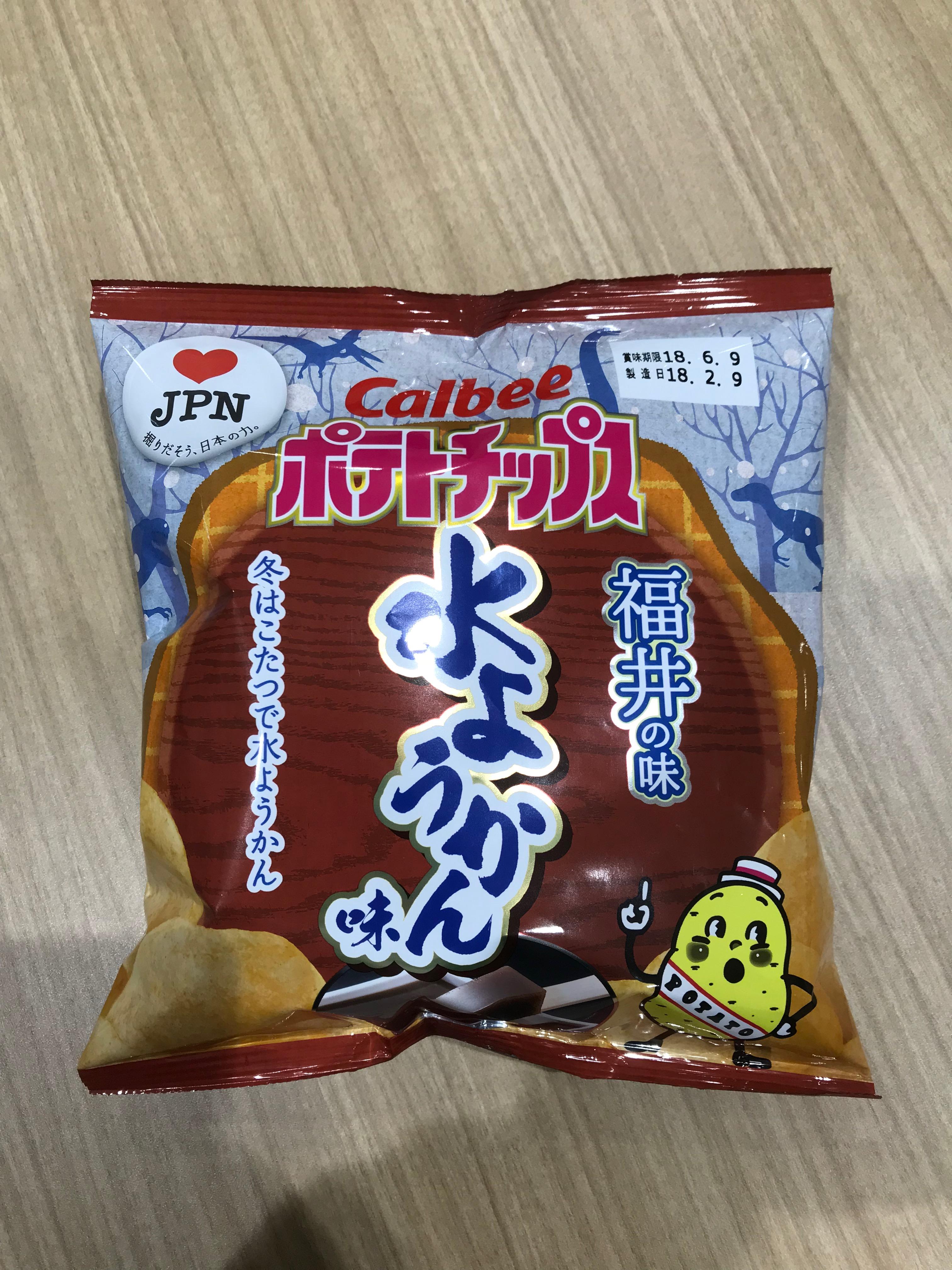 名古屋のファミマで見つけた水ようかん味ポテチ。だったら水ようかん食べればいいじゃん、という面白いやつである